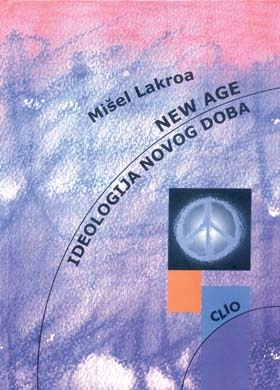 NEW AGE – Идеологија новог доба