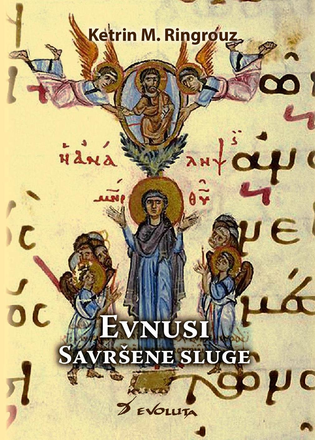 Евнуси – савршене слуге