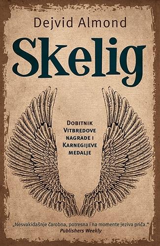 Скелиг