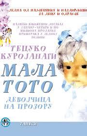 Mala Toto: devojčica na prozoru
